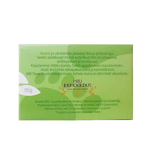 Hiiu foot scrub soap with mint 95g