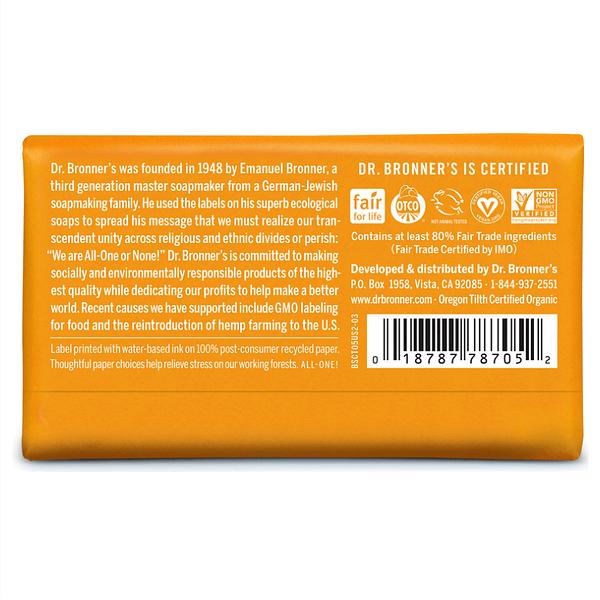 Dr. Bronner's All-One Pure Castile Bar Soap Citrus Orange 140g product image