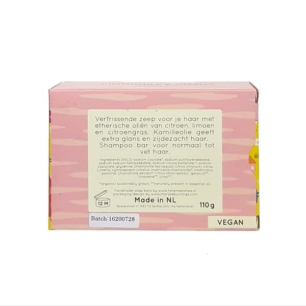 HelemaalShea Chamomile & Citrus shampoo bar