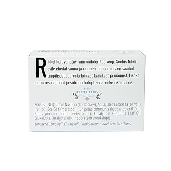 Hiiu Ihuhooldus Sauna Soap with Sea Salt 95g product image