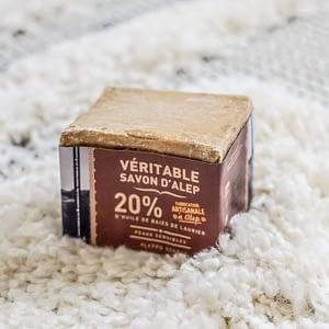 La Corvette Aleppo Soap (20% Laurel Oil) 200g
