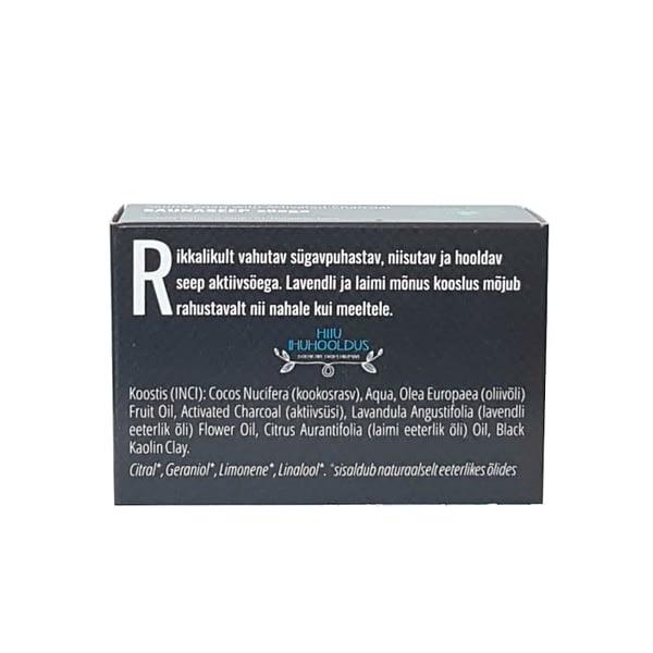 Hiiu Ihuhooldus Sauna Soap with Charcoal 95g product image